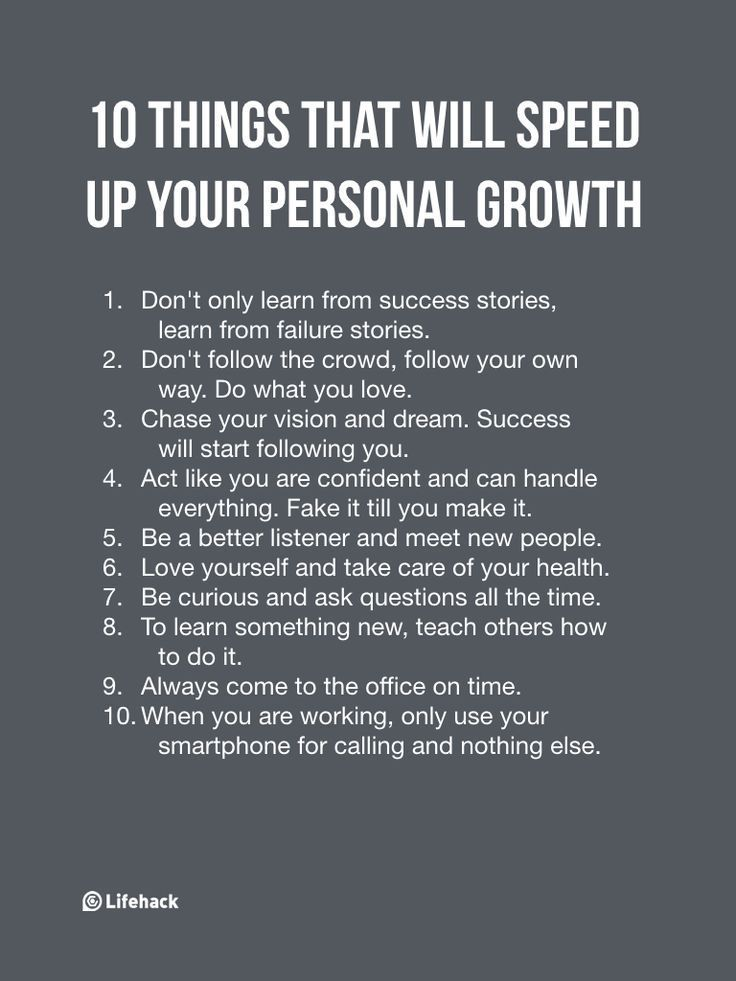 You have to first focus on yourself.