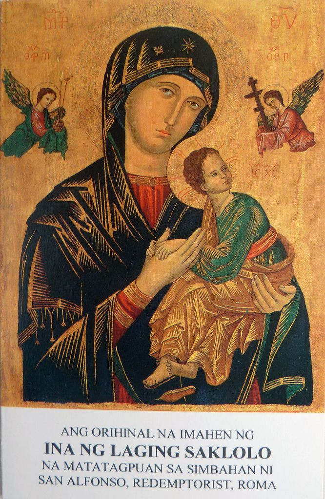 Tagalog Prayer Card of Perpetual Help from Her Shrine in Rome