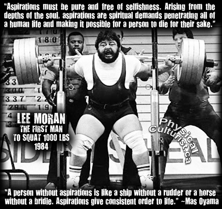 Perfect Powerlifting Quotes Motivational Mas Oyama, Motivation