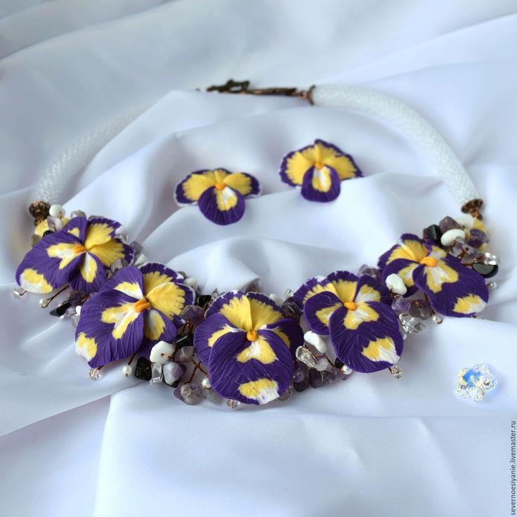 Купить Комплект Анютины глазки фиолетовые - тёмно-фиолетовый, фиолетовый, желтый, украшения ручной работы