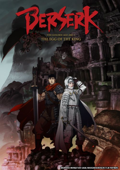 BERSERK: THE GOLDEN AGE ARC - watched this on Neon Alley. This was entertaining and interesting. I can not wait for the 2nd one.
