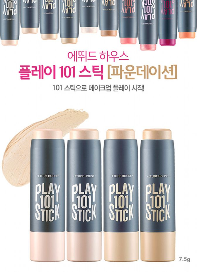 Etude House Play 101 Stick Collection 2015