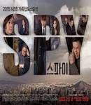 K-Drama Spy (2015) Episode 06 Subtitle Indonesia - Animakosia   Baca Download Streaming Anime Drama Manga Software Game Subtitle Indonesia Gratis