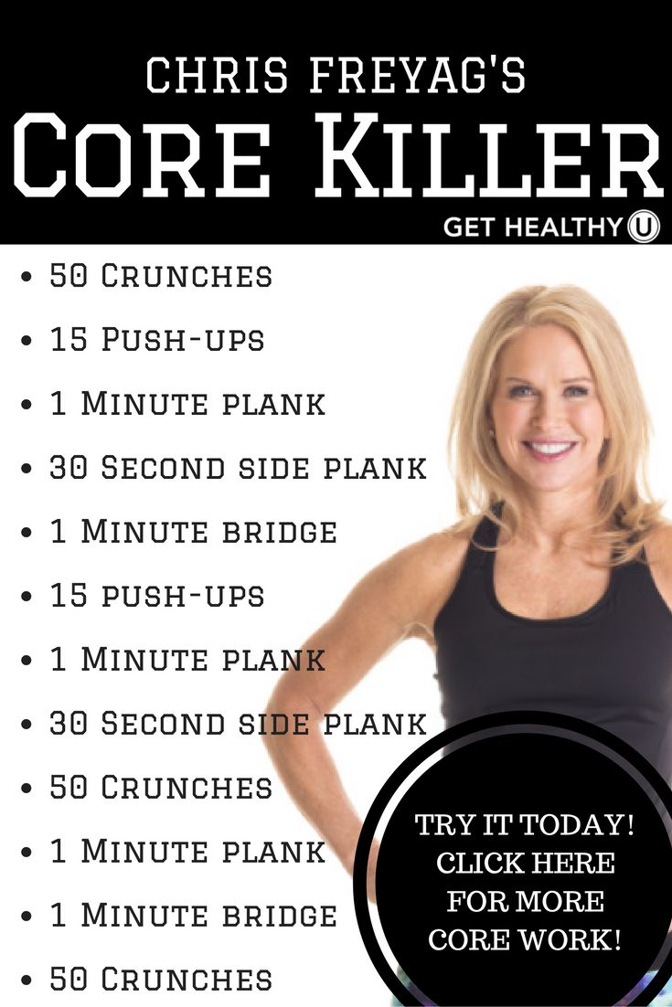 Check out this Core Killer ab workout routine! It won't take long, so give it a try! For more core workouts, click the link and you'll find so many more! We LOVE the core killer! Try it today!