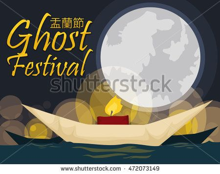 "Traditional paper boat with a candle guide the ancestors soul's in the last day of Ghost Festival (""Yu Lan Jie"" in traditional Chinese calligraphy)."