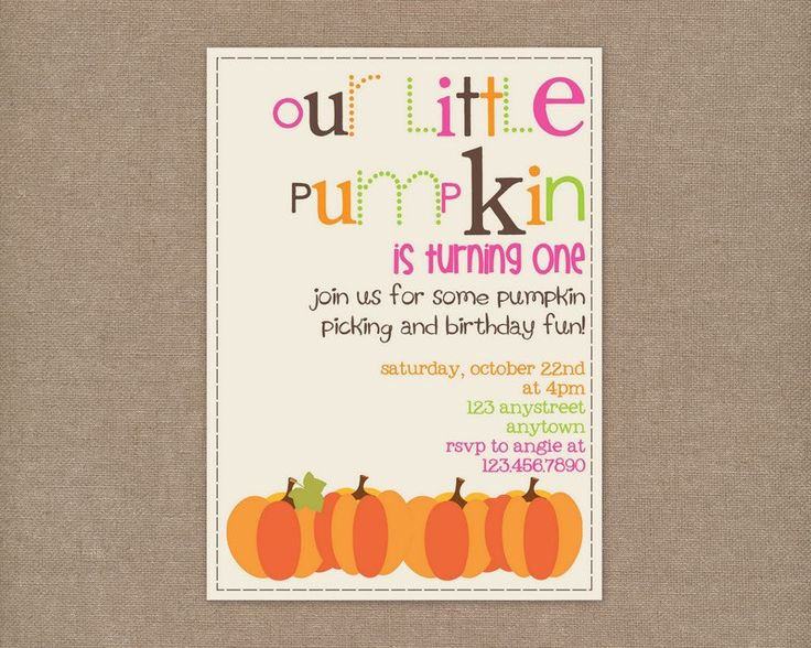 Custom Printable Little Pumpkin Birthday by thepaperblossomshop, $12.50