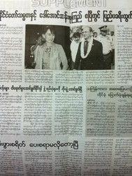 ユーラシア旅行社シャインブログ「パゴダの国からミンガラバー」