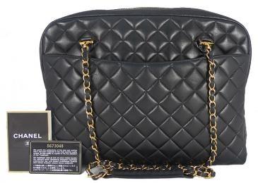 Chanel Black Lambskin Jumbo XL Maxi Shopper Tote Bag