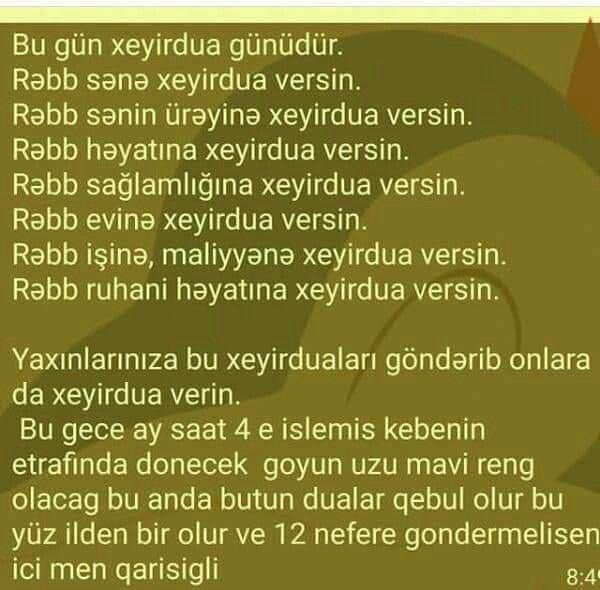 Dua Bayram Novruz Bayrami Azәrbaycan 2017 2018