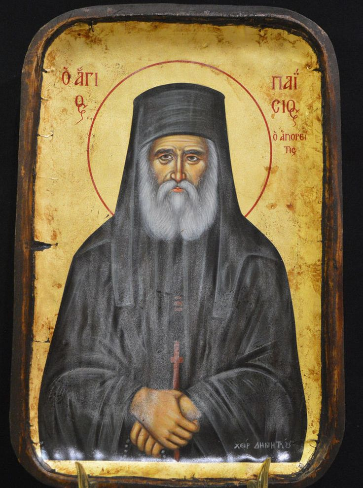 Orthodox Icon Handmade Serigraph Greek Byzantine Saint Paisios