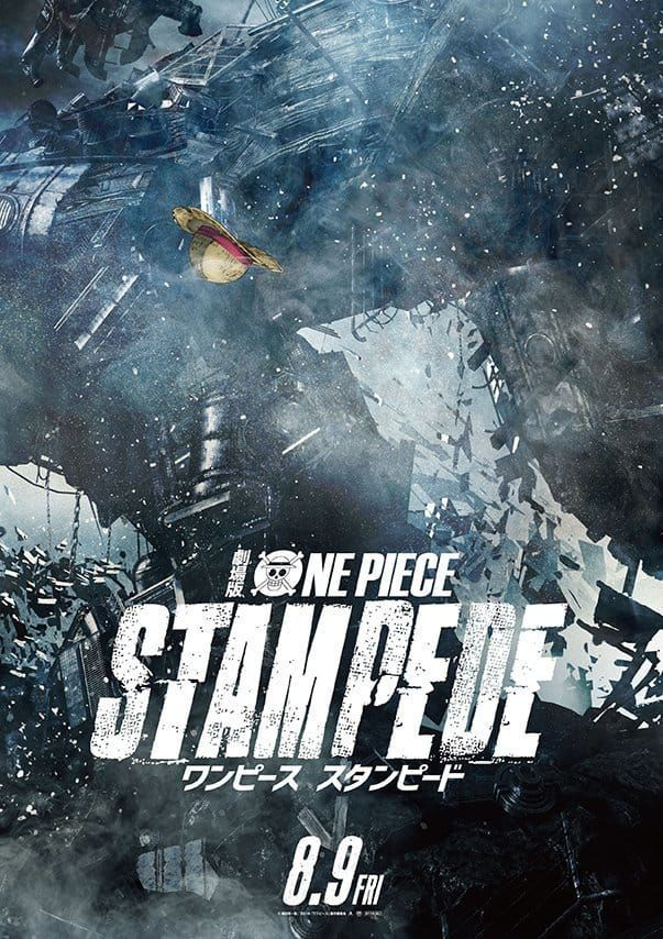 One Piece STAMPEDE | One Piece | One piece movies, Anime films