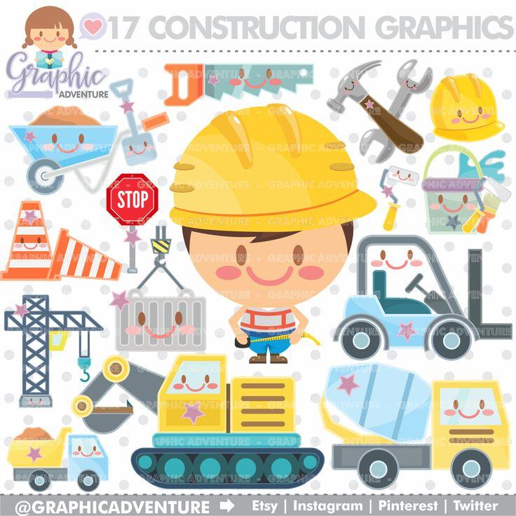 Construction Clipart, Construction Graphics, COMMERCIAL USE, Kawaii Clipart, Construction Clip Art, Construction Equipment, Diggers
