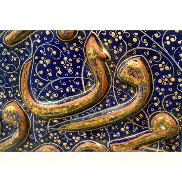 Mckernan Woollen Mills Art Inspiration Islamic Art Pergamon Museum