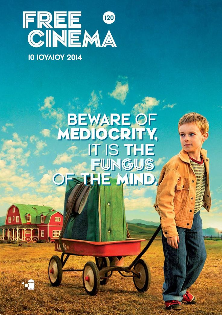 """Freecinema #120  Film Reviews for Thursday 10th of July 2014, cover for """"The Young and Prodigious T.S. Spivet""""."""