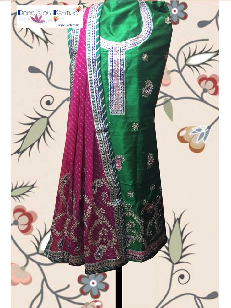 Beautiful new salwar suit from our collection 2016!