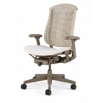 25 best ideas about fauteuil ergonomique on pinterest design furniture ch - Fauteuil herman miller ...