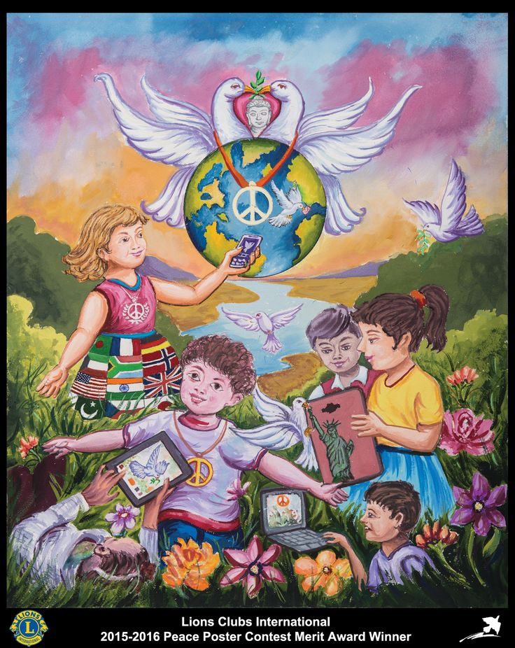 2015-16 Merit Award Winner  Paras Vanjari 11 years old India  Sponsored by Satara Janseva Lions Club