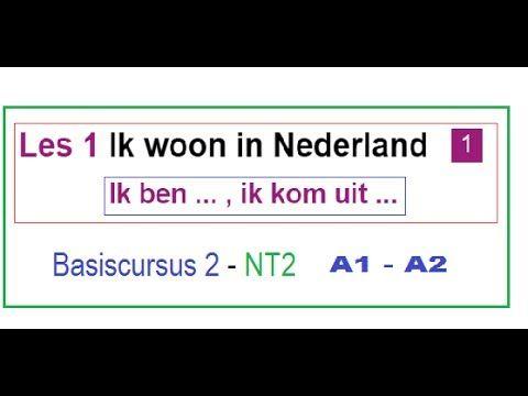Les 1 (tekst 1)    Ik woon in Nederland    learn Dutch    Basiscursus 2 ...