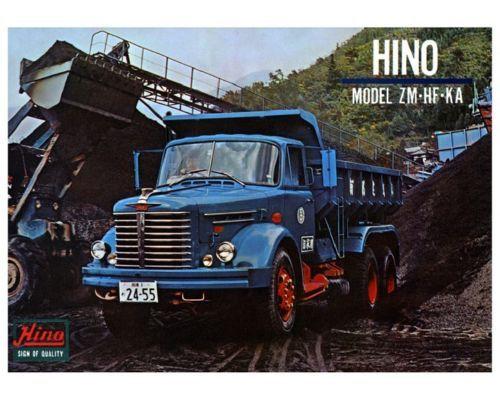 1967-Hino-Model-ZM-HF-KA-Construction-Dump-Truck