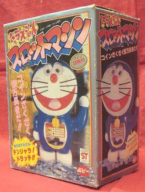 まんだらけ 福岡 4f toy ドラえもん スロットマシーン まんだらけトピックス スロットマシーン ドラえもん レトロ