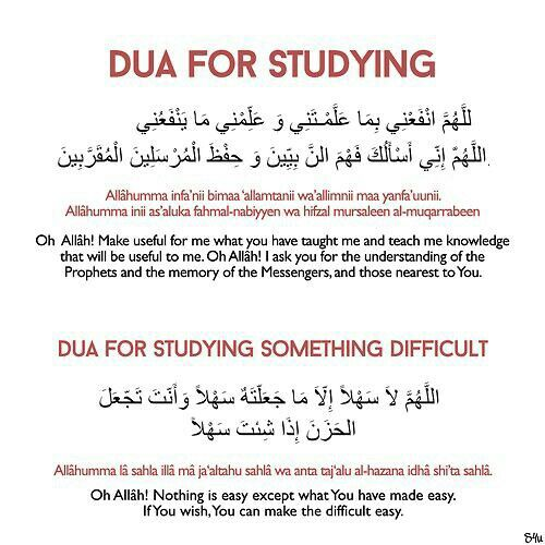 Prayer for studying