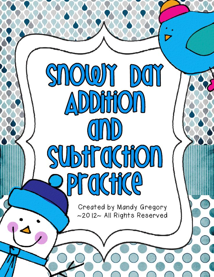 FREEBIE- Addition/subtraction without regrouping  CUTE!