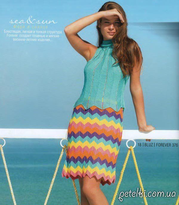 Topp och kjol med ekrar yuzorom Zigzag.  Beskrivning, system, mönster