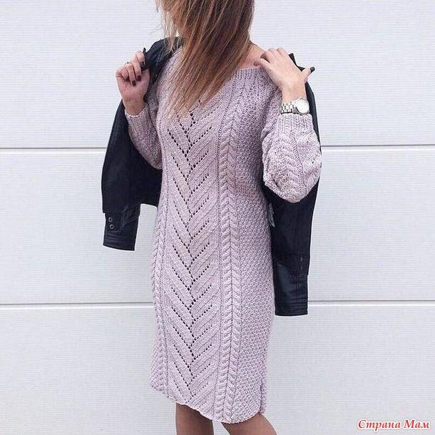 Прошу помощи связать платье.