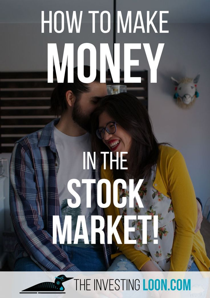 how to make money on the stock market pdf