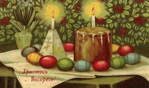 Кулич Молоховец # 3087; http://www.molohovetc.ru/xxxix/3087/