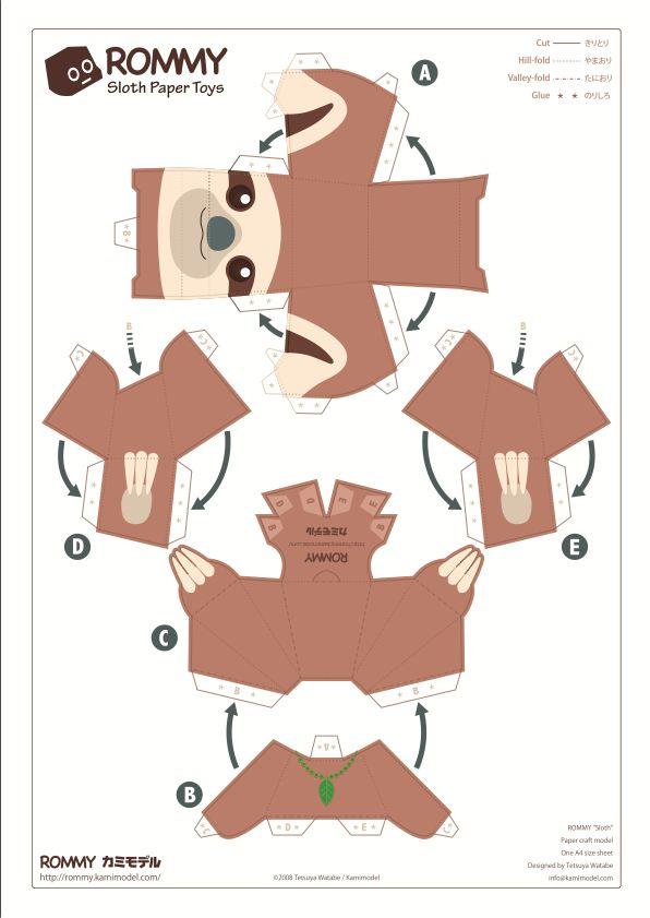 Rommysloth bradipo da stampare e montare animali for Cane da colorare e stampare