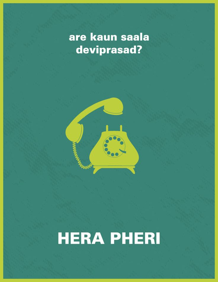 Hera Pheri #Minimalistic #Bollywood #Poster