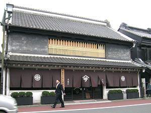 川越市川越伝統的建造物群保存地区 埼玉県 #重要伝統的建造物群保存地区