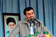 WASHINGTON — An unusual proposal by Iran's supreme leader to eliminate the position of president has highlighted an increasingly bitter struggle within the country's political elite, as the leader and his allies continue to try to undercut the powers of Iran's ambitious president, Mahmoud Ahmadinejad.