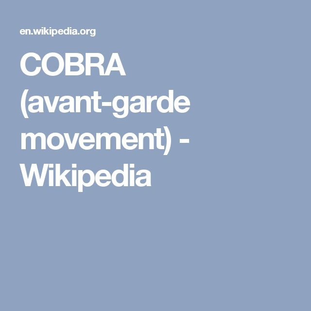 COBRA (avant-garde movement) - Wikipedia