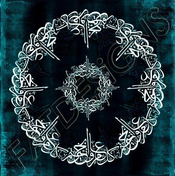 ::::♡ ♤ ✿⊱╮☼ ♧☾ PINTEREST.COM christiancross ☀❤ قطـﮧ ⁂ ⦿ ⥾ ⦿ ⁂ ❤U •♥•*⦿[†] :::: Calligraphy 4 by FATDESiGNS on DeviantArt