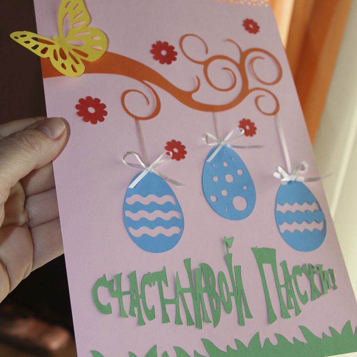 Чтобы у вас получилась симпатичная открытка к Пасхе понадобится плоттер ScanNCut, цветная бумага, лента для букетов, клей и подробный мастер-класс в блоге Галины ГОЛОВТЕЕВОЙ.