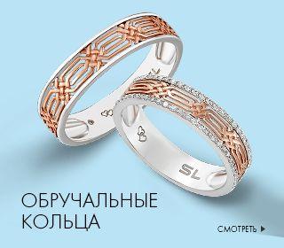 Купить модные кольца, серебряные кольца с эмалью, обручальные кольца, новинки - Sunlight Brilliant