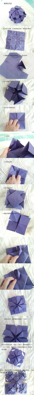 梦幻的折纸花球!~~满满全是爱心哦~