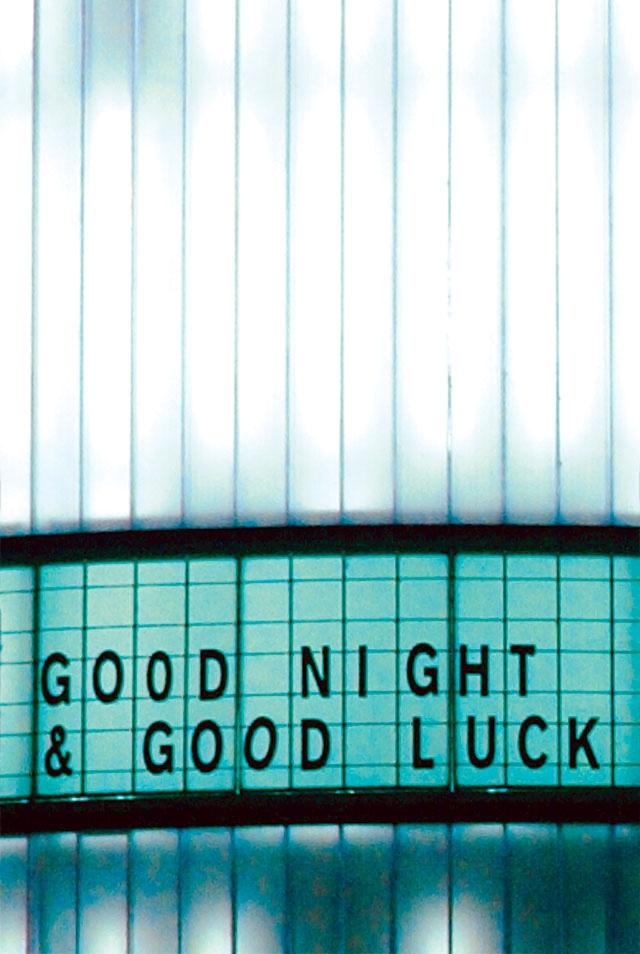 Good Night & Good Luck, The Cornerhouse, Manchester