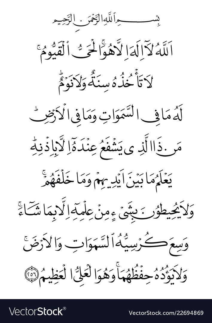 surah taha arabic text pdf download