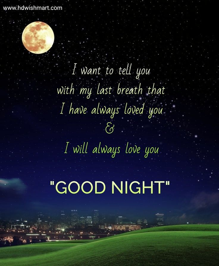 Latest 24 Latest Good Night Wishes For Lover Images Quotes And Greetings Hdwishmart Good Night Wishes Good Night Love Images Night Wishes