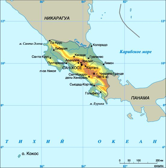 Коста-рика салат