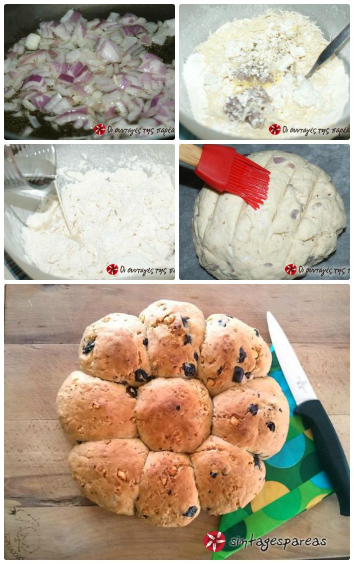 Super easy cheese bread with onion, olives and oregano #cooklikegreeks #cheesebread #bread