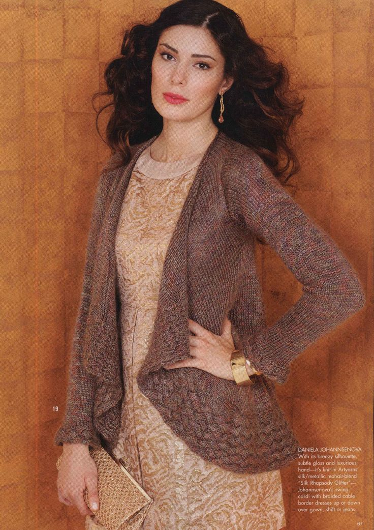 Вязание кардигана Swing, модель 19, Vogue Early fall 2012.