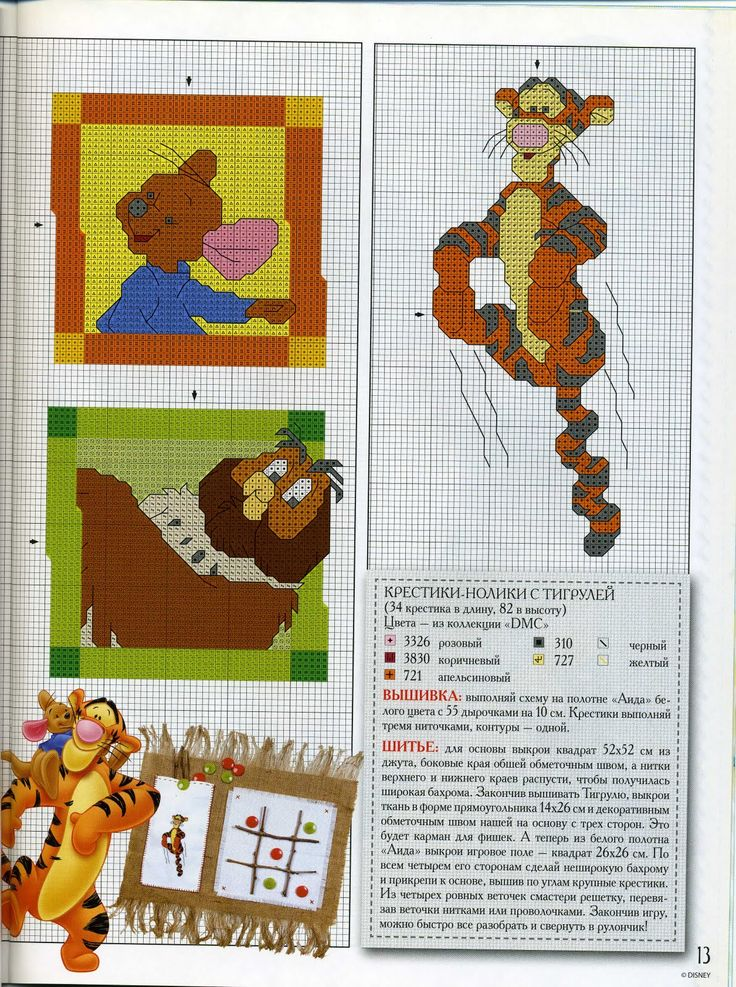 1000 Images About Cross Stitch Pooh Amp Friends On