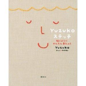 YUZUKO book of stitches