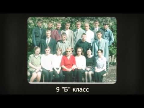 """Школьный альбом - YouTube, авт. Ирина Садовая, команда  """"Сибирячки"""""""