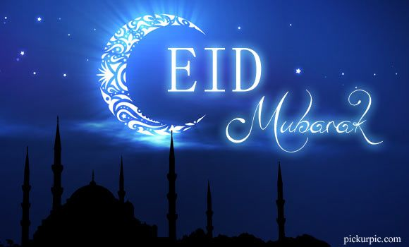 Happy Eid Mubarak Images Download Free