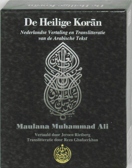 Koran islam